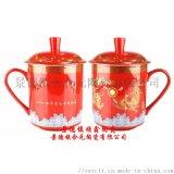 訂製壽宴回禮陶瓷壽杯,成都祝壽禮品紅壽杯燒字
