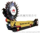 滚筒式采煤机MG16/3801.2-2.6m
