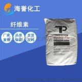 重庆销售美国赫克力士EH02/4155P纤维素