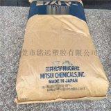 TPV塑料 熱塑性硫化橡膠 塑膠原料