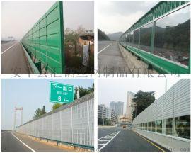 四川高速公路声屏障|隔音屏|隔音板墙