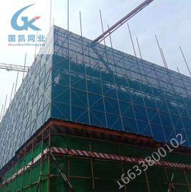 懸挑架鋼制安全網 外架鋼網片 整體提升架價格