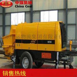 混凝土输送泵实物图 生产混凝土输送泵设备