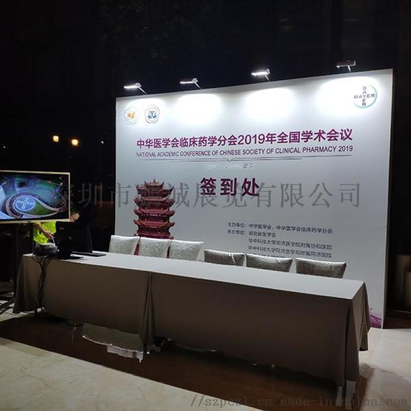 深圳KT板展架租賃_展板出租搭建