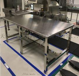 天津不锈钢工作台专业生产厂家,不锈钢操作台 操作桌