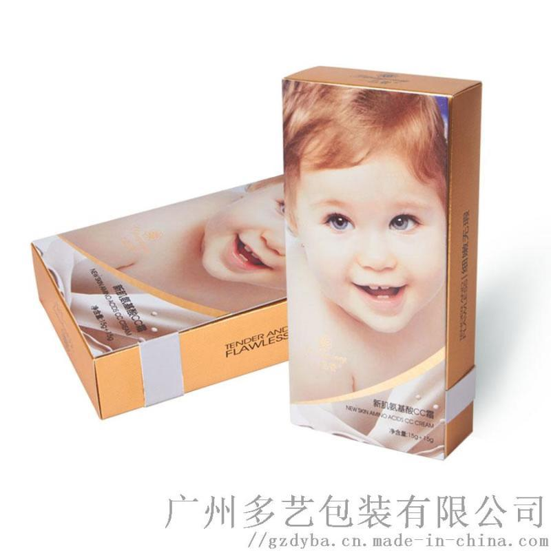 厂家定制白卡纸包装盒婴童护肤品彩盒