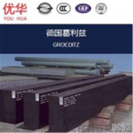 供应CENA1预硬塑胶模具钢耐腐蚀新型不锈钢