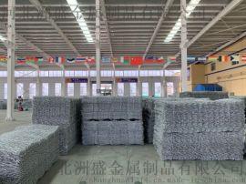 实体低价生产厂家石笼网、格宾网、雷诺护垫