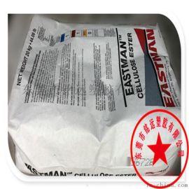 伊斯曼化学 530A 食品包装 医疗器械应用