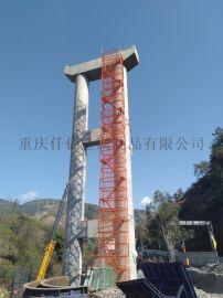 桥梁高墩施工安全爬梯