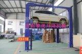 上海汽車舉升機/四柱式汽車升降機