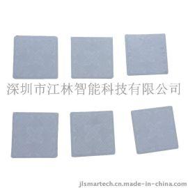专业定制高频抗金属电子标签、物流标签、图书标签等