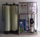 苏州纯水设备,食品加工用水设备;一体化纯水设备