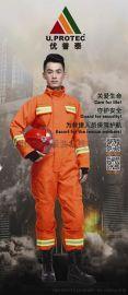 防护服,救援服,救援防护服,救援服第一品牌,NOMEX救援服,救援服厂家供应——深圳优普泰