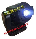 新款60WLED摇头灯,60瓦LED摇头图案灯,外观更大气