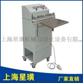 上海星璜厂家直销外抽真空包装机
