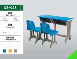 塑钢课桌椅课桌椅双人课桌书桌办公桌