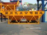 PLD800混凝土配料機/報價/參數/PLD型配料機/品牌:億立