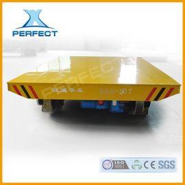 供应河南帕菲特BHX50T滑触线电动平车轨道平板车过跨台车