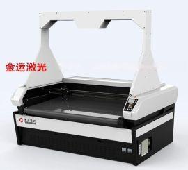 金运激光-智能识别激光切割机