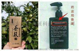 广西巴马茶麸洗发水 有这么一款洗发水坚持使用变森林