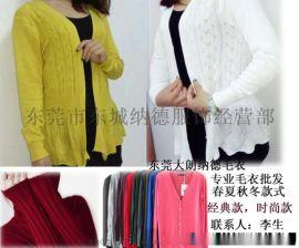 东莞毛衣,东莞针织衫,东莞毛衣厂
