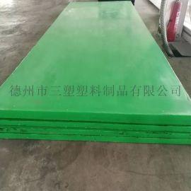 高密度聚乙烯衝牀墊板 pe黑色裁斷機墊板
