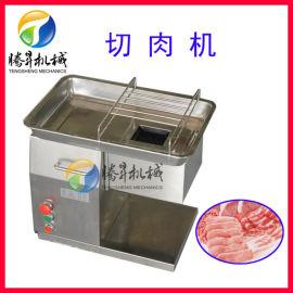 商用台式切肉机  鲜熟肉切片机