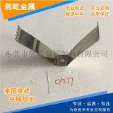 彈片定制 噴塗架子 金屬條夾具 不鏽鋼連接件