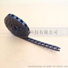 微型不可开式尼龙拖链 弯曲半径小 安装拆卸便捷