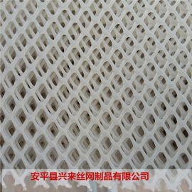 宠物塑胶网垫厂家,**全新料塑料网,菱形孔塑料网