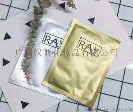 泰国正品RAY面膜低价工供应国内市场