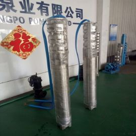 不锈钢抽水泵  天津高扬程潜水泵