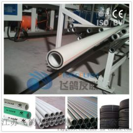 16~63PPR三层塑料管材生产线