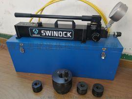 压手动泵,采煤机液压螺母配套  手动泵