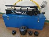 超高壓手動泵,採煤機液壓螺母配套專用手動泵