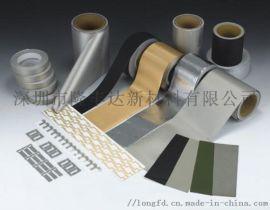 电子产品辅料、不干胶产品