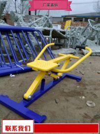 小區雲梯健身器材品質高 雙人平步機健身器材批發價