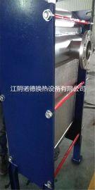 板式换热器可拆式,橡胶密封垫 R55