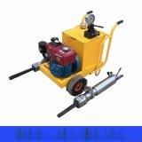 矿山劈裂机|柴油劈裂机|开山劈裂机