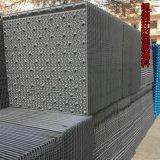 pvc材质 蓝色荏原点波 荏原冷却塔填料冷却效率高
