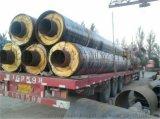 廠家  鋼套鋼保溫鋼管專業生產