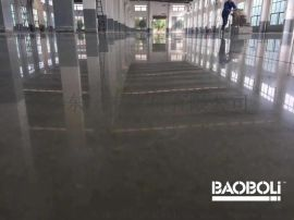 岳阳BL-800混凝土密封固化剂厂家,粉状固化剂