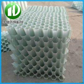 PP塑料六角蜂窝斜管 沉淀池用蜂窝斜管 污水处理