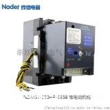上海良信塑壳断路器NDM3E-250HP-带电动