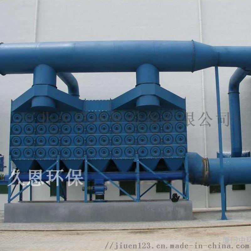 滤筒除尘设备公认达标粉尘环保设备