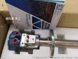 羅斯蒙特6888直插式氧化鋯氧量分析變送器
