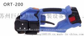 小型手提电动打包机ORT 厂家直销