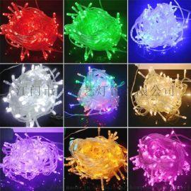 节日装饰星星灯串10米100灯户外防水