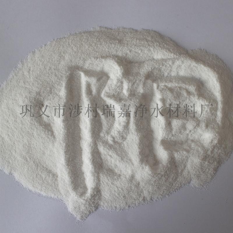 印染工業廢水淨化用絮凝劑聚丙烯醯胺
